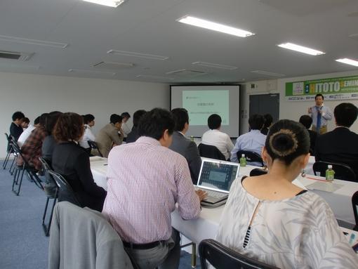 20101027鹿児島-会場