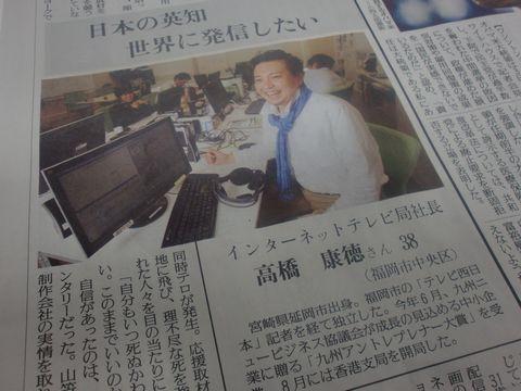1104読売新聞02
