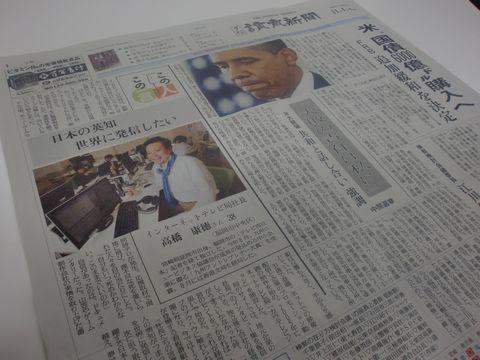 1104読売新聞01