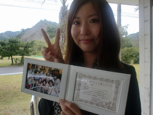 20101109miyuki.jpg
