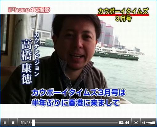 春節直後の香港から動画で近況報告