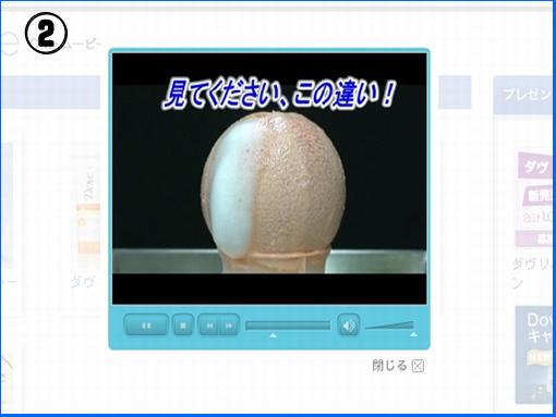 20110322動画事例_2