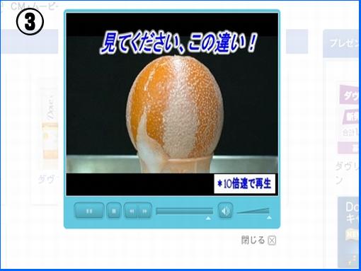 20110322動画事例_3