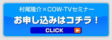 button_20101019200300.jpg