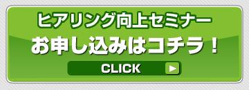 button_20101129121255.jpg