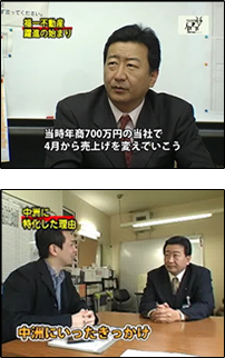furukawa3.jpg