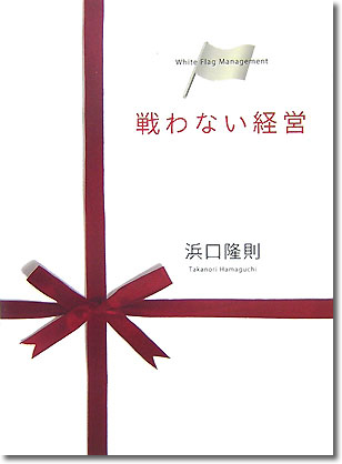 hamaguchi_book.jpg