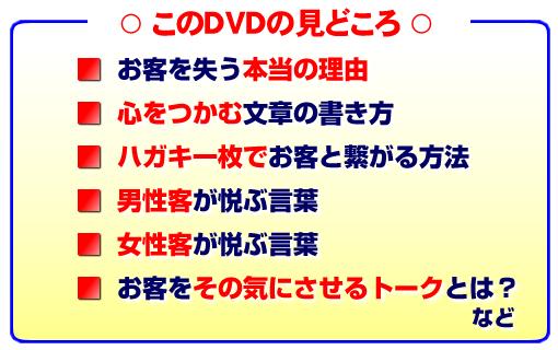 img_dvd.jpg