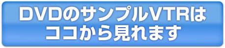 sample_button.jpg