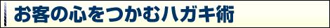 title_2.jpg