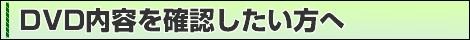 title_2_20101007104554.jpg