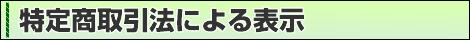 title_4_20101007110406.jpg