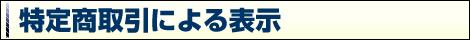 title_6.jpg