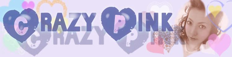 ♪Welcom!! +.゚crazy pink.゚+ WebShop♪