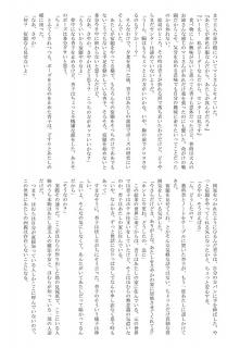40373198_p2.jpg