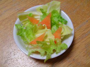 salade0114.jpg