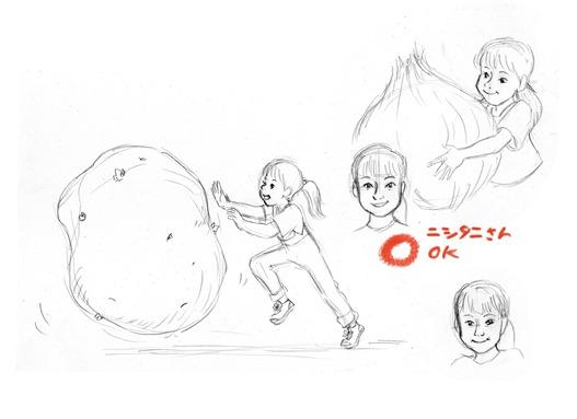 yuriko002_half_OKS.jpg