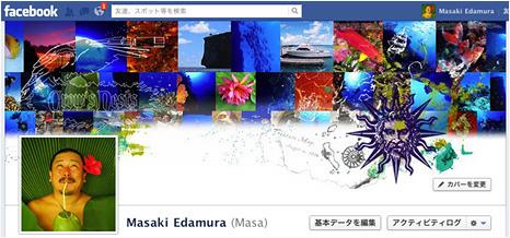 facebook08092012.jpg
