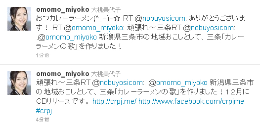 oomomoniyoko