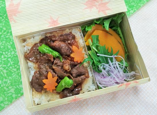 神戸牛弁当