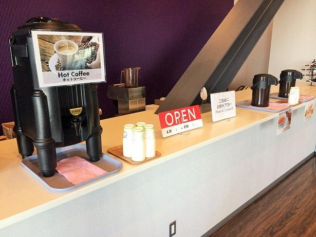 ミル挽きコーヒー ケータリング例