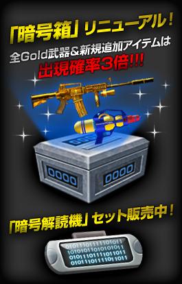 banner_ingame_265x414.jpg