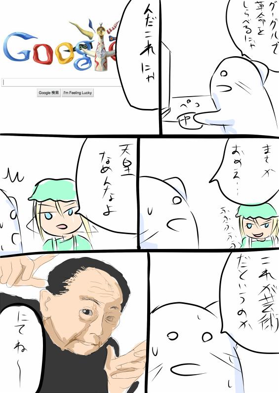 あたしよシリーズ4