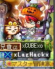 CuBE*a2