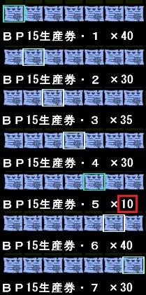 bp4.jpg