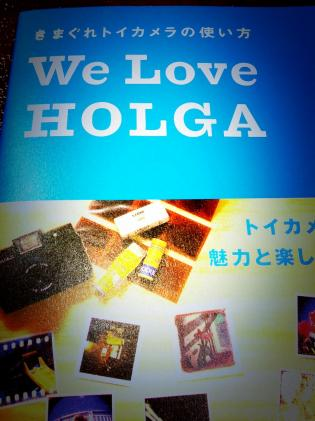 We+LOVE+HOLGA_convert_20110531183232.jpg