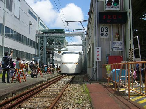 300系浜松工場