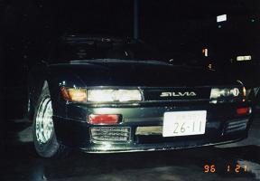 S131.jpg