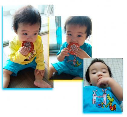 hayu_convert_20110902222924.jpg