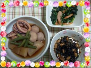 2012.11.28晩御飯