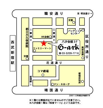 G-ark_map.jpg