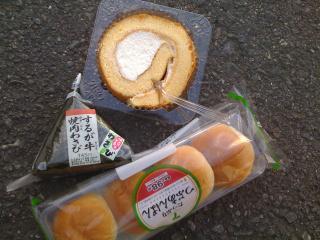 大崩+002.jpg