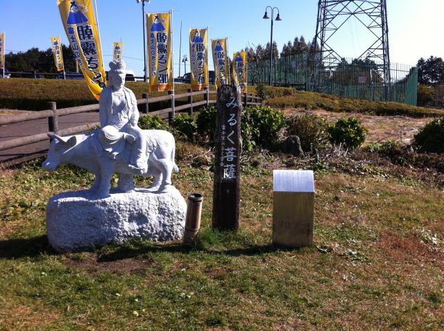 富士ミルクランド2+004_convert_20101120215244.jpg