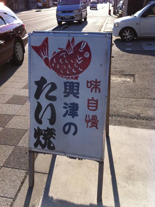 富士ミルクランド2+007_convert_20101120215324.jpg