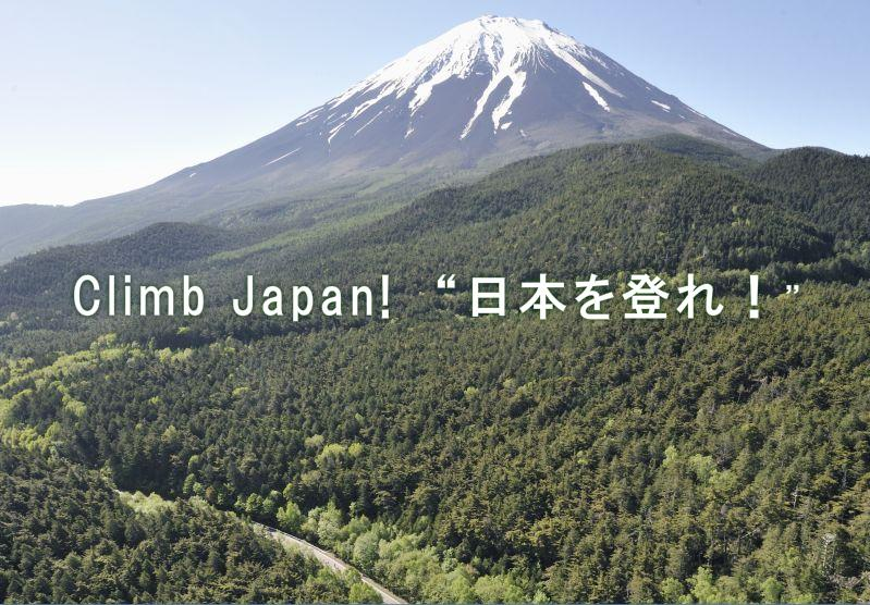 富士山ヒルクライム2.JPG