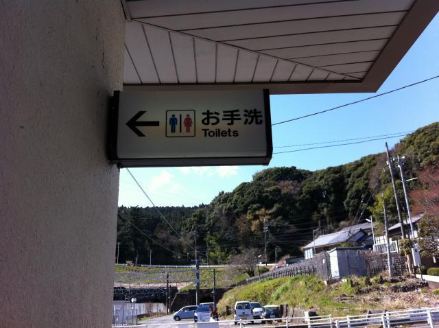 御前崎+001_convert_20110326201236.jpg
