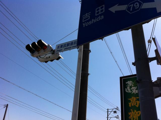 御前崎+003_convert_20110326201312.jpg