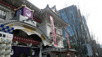 024歌舞伎座をパス