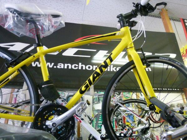 自転車の escape r3 自転車 : 写真はESCAPE RX3 2013年モデルです ...