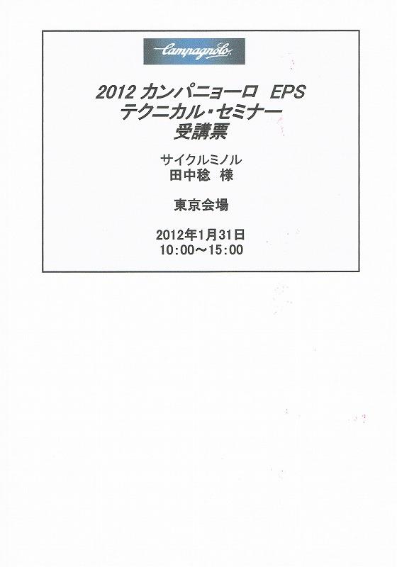 CCF20120126_00000.jpg