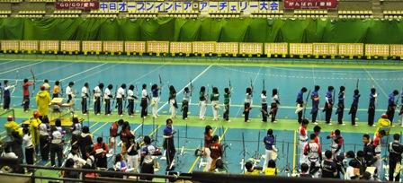chunichi-indoor01.jpg