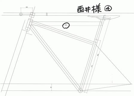 geometry04.jpg