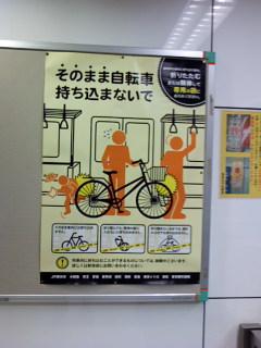 ... 世界の自転車事情~ 2011年07月