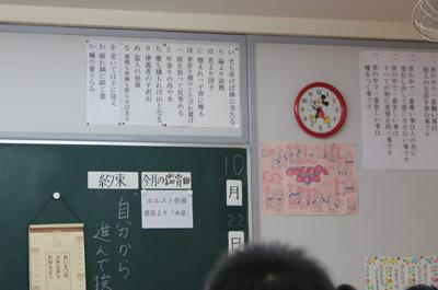 10,22幼稚園
