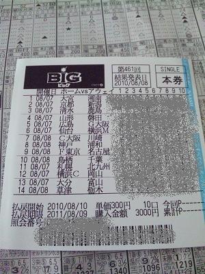 BIG.jpg