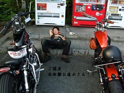 DSCF4640_20100816210809.jpg